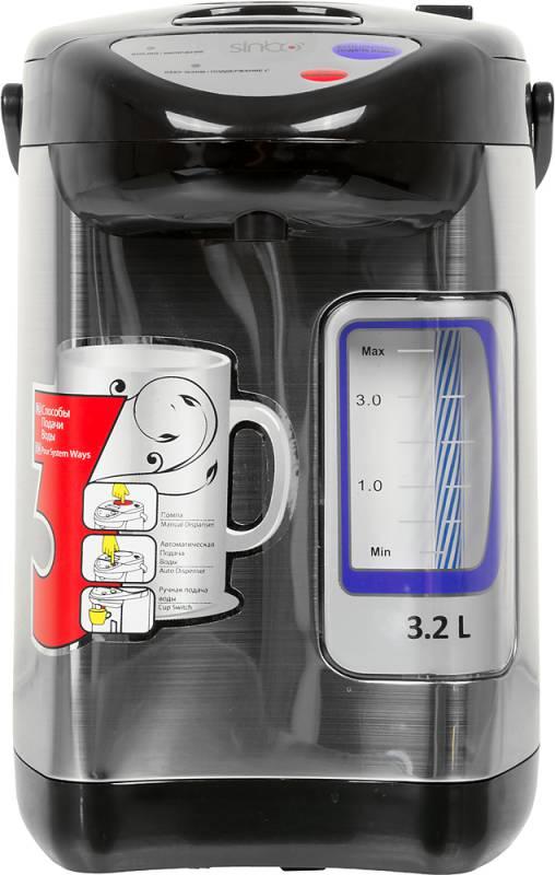 Термопот Sinbo SK 2395 (плохая упаковка)