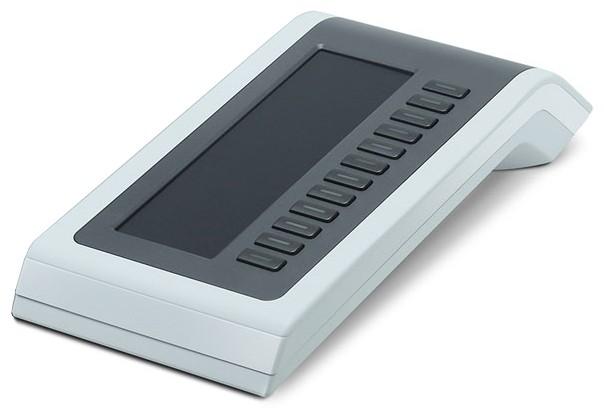 Консоль цифровая Unify OpenStage Key Module 40 белый (L30250-F600-C120)