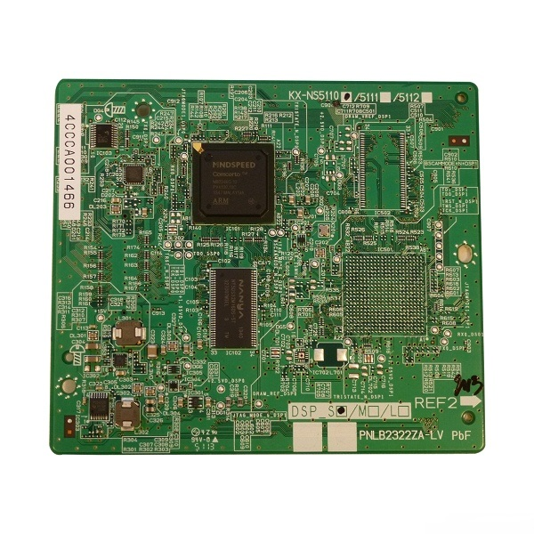 Плата Panasonic KX-NS5110X DSP процессор типS DSP S