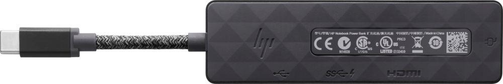 Порт-репликатор HP ENVY (5LX63AA)