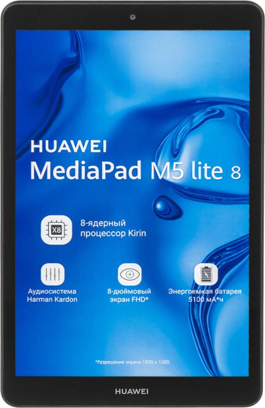 "Планшет Huawei MediaPad M5 Lite 8 Kirin 710 (2.2) 8C/RAM3Gb/ROM32Gb 8"" IPS 1920x1200/3G/4G/Android 9.0/серый/13Mpix/8Mpix/BT/GPS/WiFi/Touch/microSD 512Gb/minUSB/5100mAh"