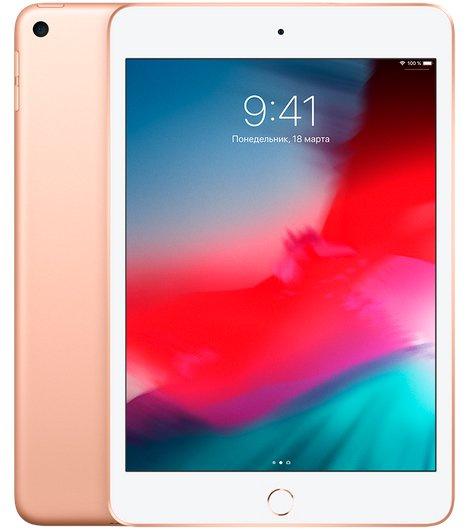 "Планшет Apple iPad mini 2019 MUX72RU/A A12 Bionic/RAM2Gb/ROM64Gb 7.9"" IPS 2048x1536/3G/4G/iOS/золотистый/8Mpix/7Mpix/BT/WiFi/Touch/EDGE/9hr"