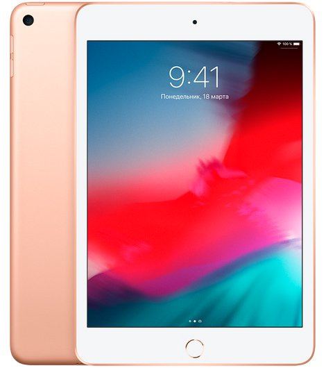 "Планшет Apple iPad mini 2019 MUXE2RU/A A12 Bionic/RAM2Gb/ROM256Gb 7.9"" IPS 2048x1536/3G/4G/iOS/золотистый/8Mpix/7Mpix/BT/WiFi/Touch/EDGE/9hr"