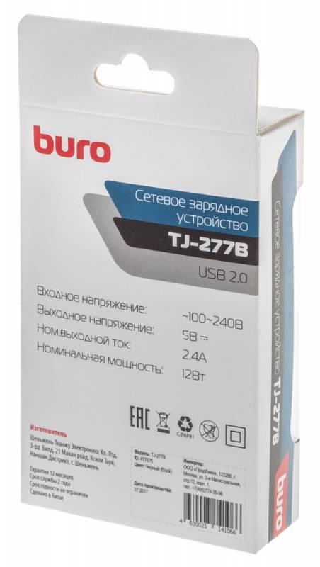 Сетевое зар./устр. Buro TJ-277B 2.4A универсальное черный