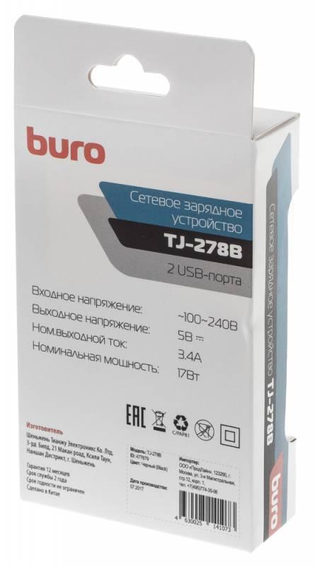 Сетевое зар./устр. Buro TJ-278B Smart 3.4A универсальное черный (TJ-278B)