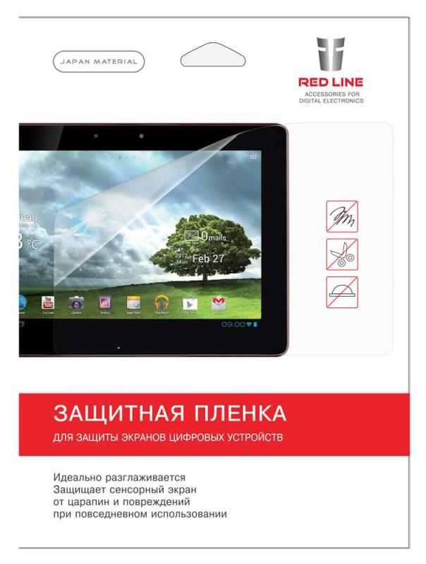 """Защитная пленка для экрана глянцевая Redline универсальная 7"""" 153x92мм 1шт. (УТ000000165)"""