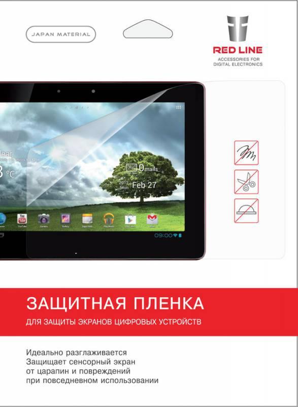 """Защитная пленка для экрана глянцевая Redline универсальная 9"""" 115x197мм 1шт. (УТ000006143)"""