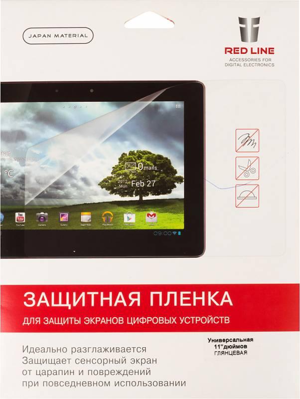 """Защитная пленка для экрана глянцевая Redline универсальная 11"""" 255x143мм 1шт. (УТ000000027)"""