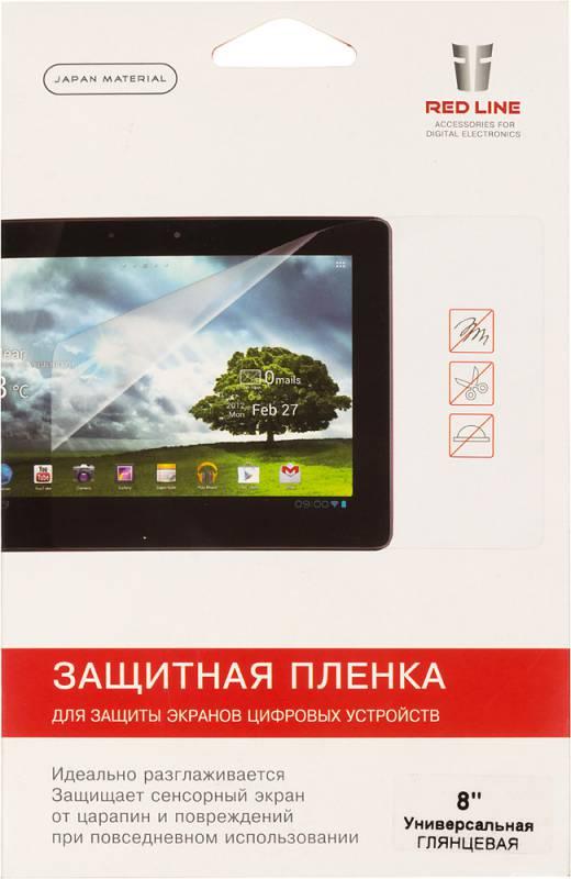 """Защитная пленка для экрана глянцевая Redline универсальная 8"""" 178x102мм 1шт. (УТ000006259)"""
