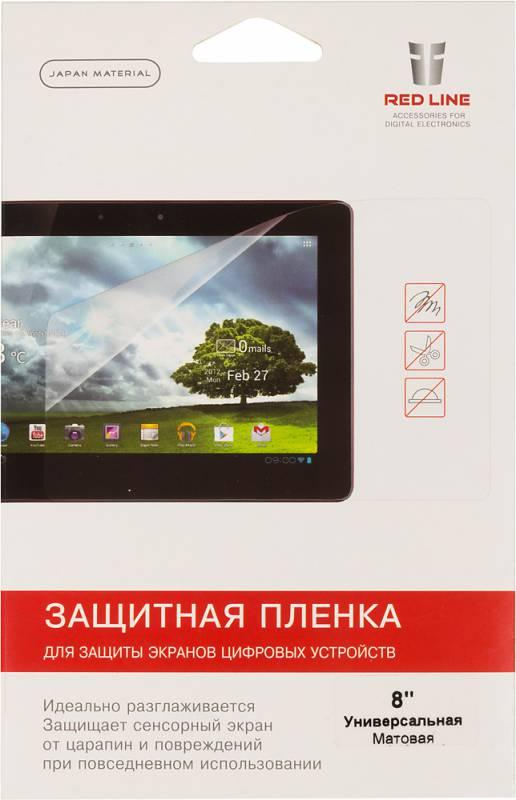 "Защитная пленка для экрана матовая Redline универсальная 8"" 102x178мм 1шт. (УТ000006282)"