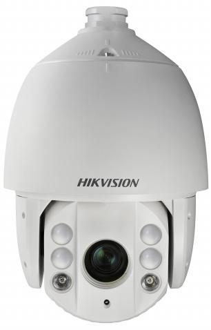 Камера видеонаблюдения Hikvision DS-2AE7232TI-A (C) 4.8-153мм HD-CVI HD-TVI цветная корп.:белый