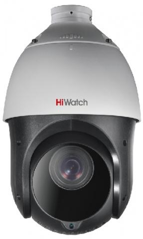 Камера видеонаблюдения Hikvision HiWatch DS-T215(B) 5-75мм цветная корп.:белый