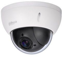 Видеокамера IP Dahua DH-SD22204T-GN 2.7-11мм цветная корп.:белый
