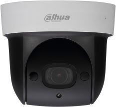 Видеокамера IP Dahua DH-SD29204T-GN 2.7-11мм цветная корп.:белый