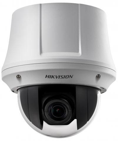 Видеокамера IP Hikvision DS-2DE4225W-DE3 4.8-120мм цветная корп.:белый