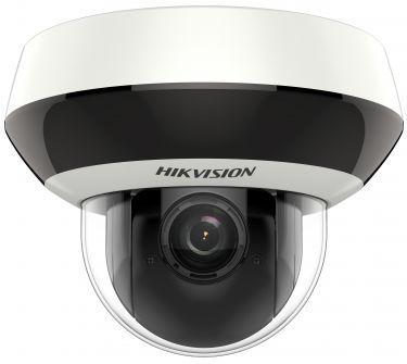 Видеокамера IP Hikvision DS-2DE2A204IW-DE3(C) 2.8-12мм цветная корп.:белый