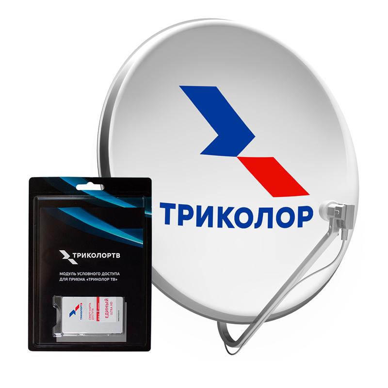 Комплект спутникового телевидения Триколор UHD Европа с модулем условного доступа (плохая упаковка)
