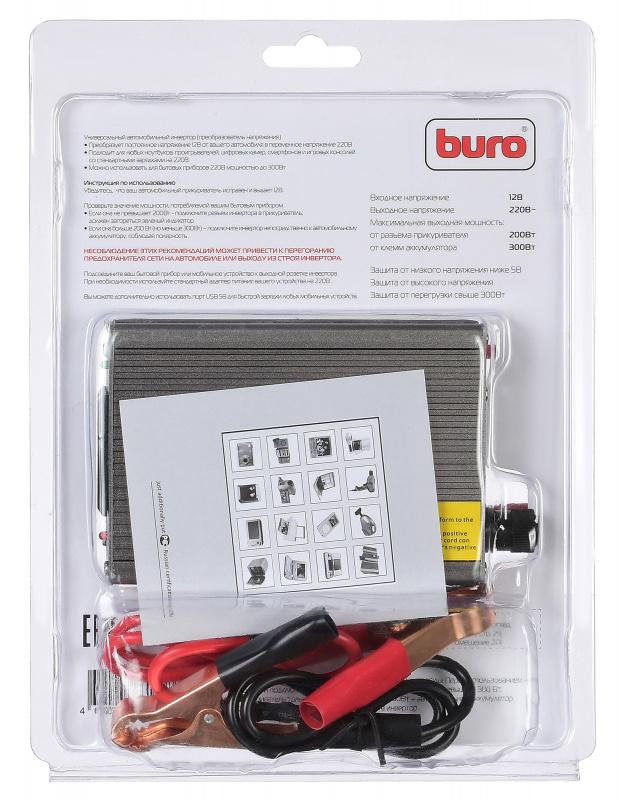 Автоинвертер Buro BUM-8105CI300 300W/220V/50Hz/0,5A USB Port (плохая упаковка)