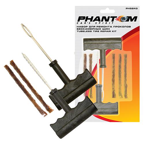 Набор автомобилиста Phantom PH5243
