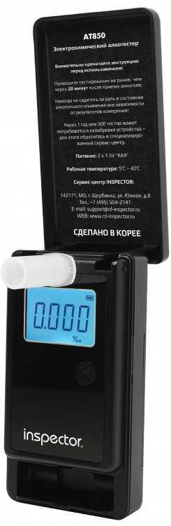 Алкотестер Inspector AT850 электрохимический черный