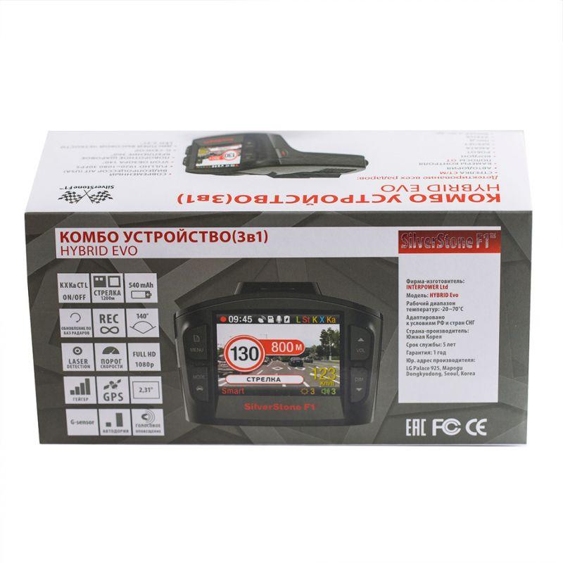 Видеорегистратор с радар-детектором Silverstone F1 HYBRID Evo S GPS черный