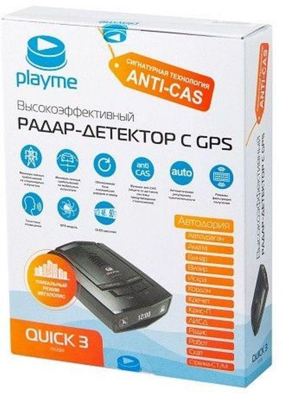 Радар-детектор Playme Quick3 GPS приемник