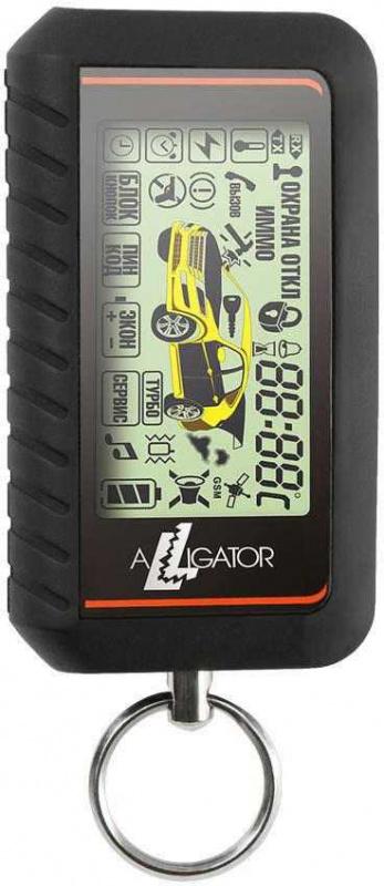 Автосигнализация Alligator A-9 2CAN BM-4 с обратной связью + дистанционный запуск брелок с ЖК дисплеем