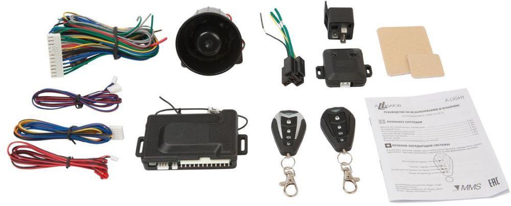 Автосигнализация Alligator A-LIGHT без обратной связи брелок без ЖК дисплея