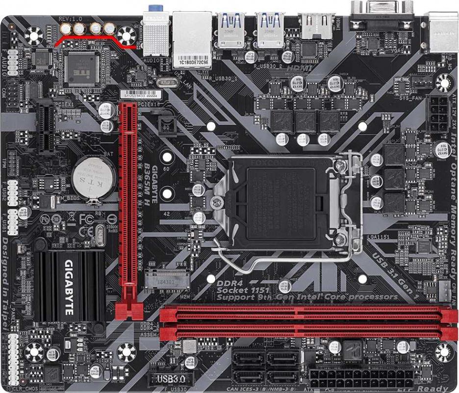 Материнская плата Gigabyte B365M H Soc-1151v2 Intel B365 2xDDR4 mATX AC`97 8ch(7.1) GbLAN+VGA+HDMI