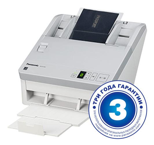 Сканер Panasonic KV-SL1056C (KV-SL1056-U2) A4 белый
