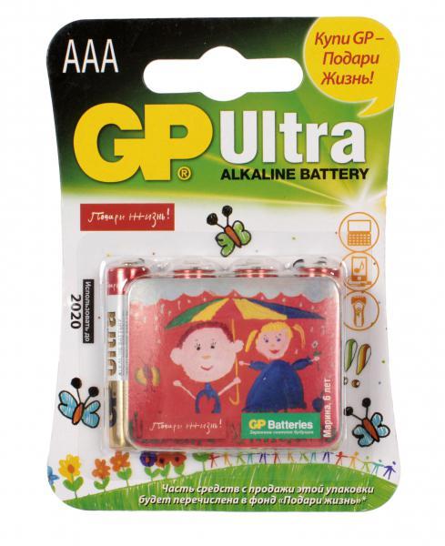 Батарея GP Ultra Alkaline 24AUGL LR03 AAA (промо:Подари Жизнь!) (4шт)