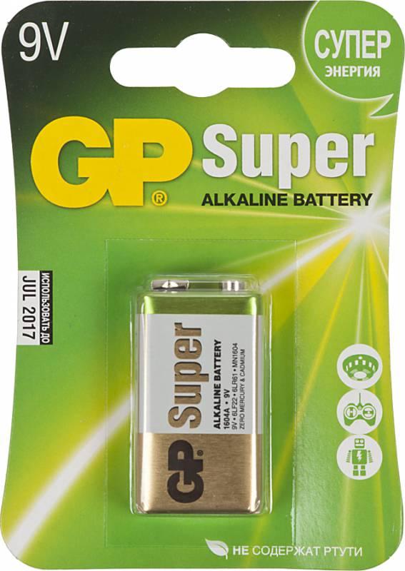 Батарея GP Super Alkaline 1604A 6LR61 9V (1шт. уп) (плохая упаковка)