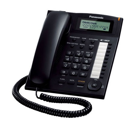 Телефон проводной Panasonic KX-TS2388RUB черный