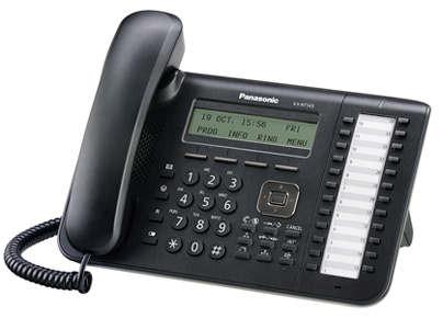 Системный телефон Panasonic KX-NT543RUB черный