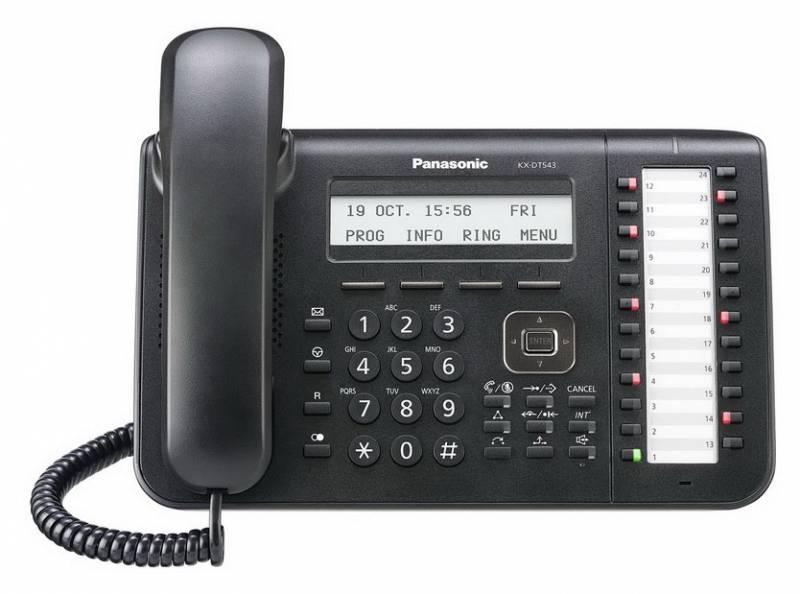 Системный телефон Panasonic KX-DT543RUB черный