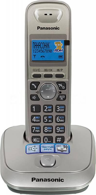 Р/Телефон Dect Panasonic KX-TG2511RUN платиновый/черный АОН
