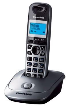 Р/Телефон Dect Panasonic KX-TG2511RUM серый металлик/черный АОН