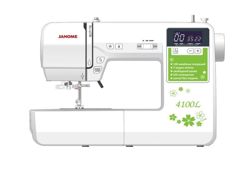 Швейная машина Janome 4100L белый (плохая упаковка)